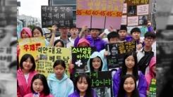 '위안부 바로 알리기'에 나선 고등학생들
