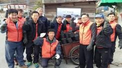 [좋은뉴스] 정화조 청소노동자 12명의 따뜻한 나눔