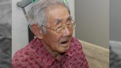 '참전 용사' 86세 노병이 통장 보며 눈물 흘린 사연