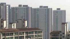 서울 아파트값 2년 만에 꺾여...전세값도 둔화