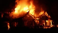 화목 보일러 때문에...목조 주택 화재로 4억 피해