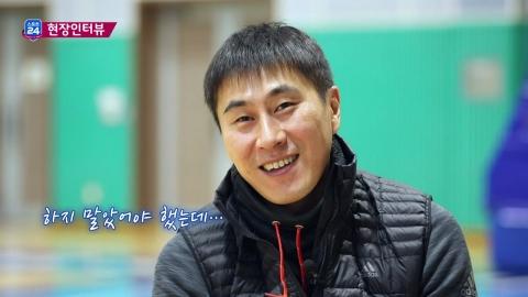 """이상민 감독 """"과거로 돌아간다면…"""""""