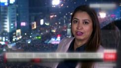 """CNN, 촛불시위 생중계...외신 """"성난 민심 표출"""""""