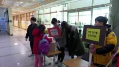 [좋은뉴스] 소아암 친구 위해 성금 전달한 초등학생들