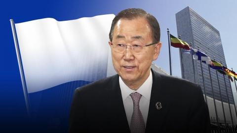 반기문 사무총장, '신당 창당'해 대권 도전하나