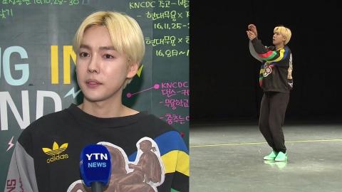 아이돌도 배우도…본업 벗고 무용 무대에!