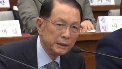 """김기춘 """"김영한 비망록 몰라...주관 담겼을 가능성도"""""""