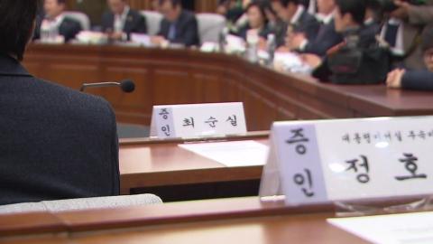 """""""최순실·우병우, 19일 다시 부른다"""""""