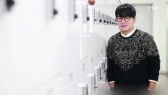 [좋은뉴스] 9년째 장애 아동 치료비 후원하는 학원 강사