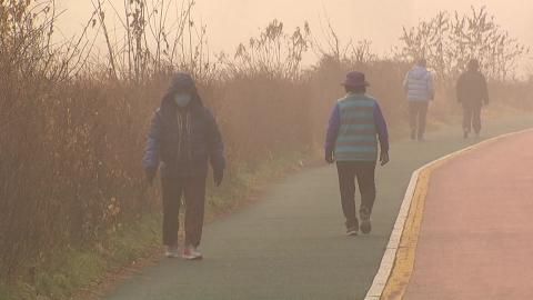 출근길 안개·미세먼지↑...낮부터 찬 바람