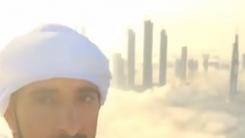 두바이 꼭대기에서 '하늘나라' 간접체험