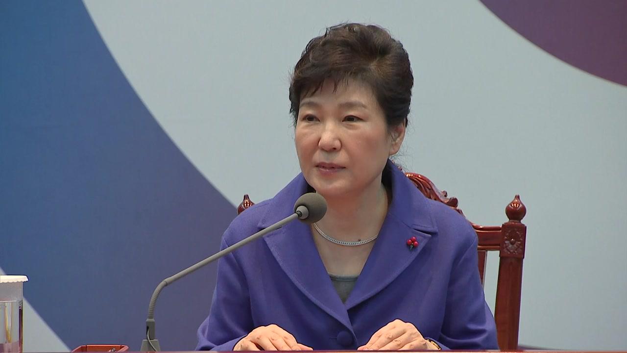 """[영상] """"부덕·불찰로…"""" 탄핵 가결 후 첫 입장 표명"""