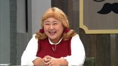 """홍윤화 """"월 식비만 200만 원""""…1인 평균 식비의 5배"""