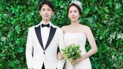 [좋은뉴스] 결혼비용 줄여 기부한 자매