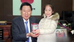 [좋은뉴스] 용돈 모아 기부하는 '9살 꼬마 천사'