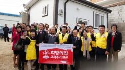 [좋은뉴스] 선행 릴레이로 이어진 쌈짓돈 장학금