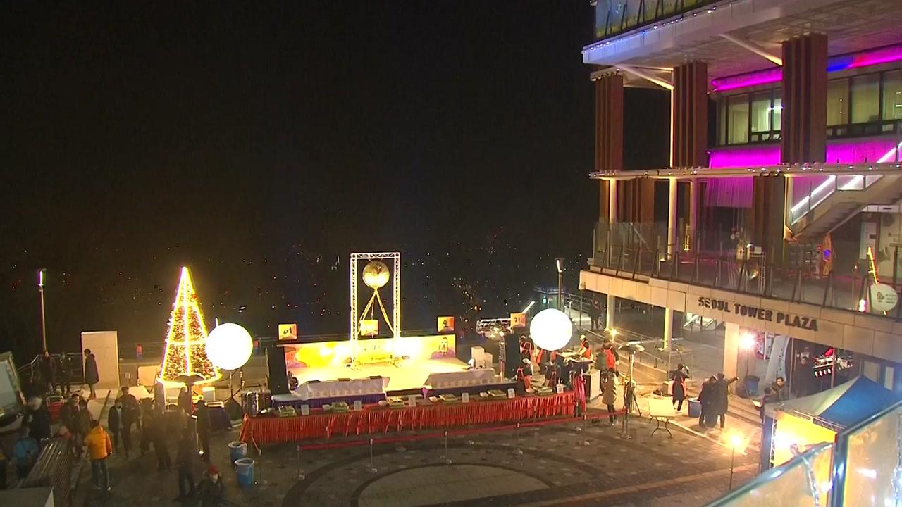 남산의 새해 첫 해돋이...닭의 해 행사 풍성