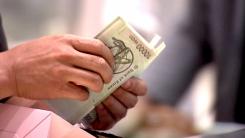정부 낙관 경제 전망 5년 연속 빗나가...새해는?