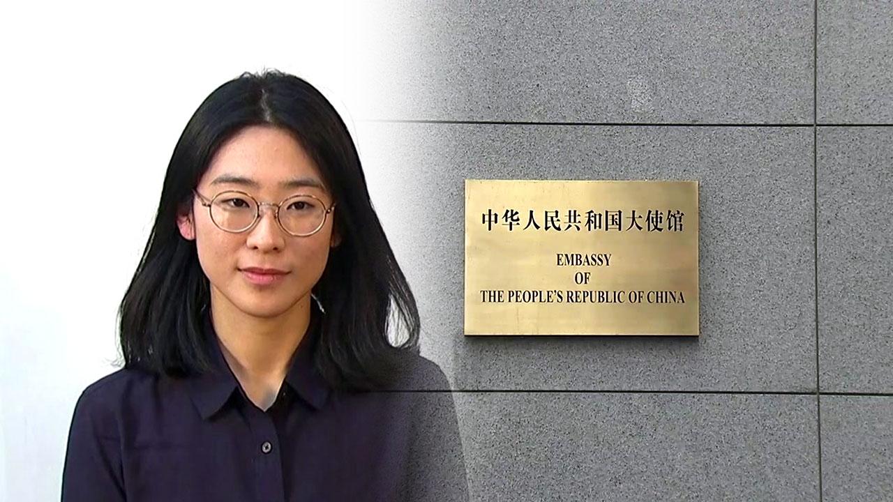 """[단독] """"안경 사진 안 돼""""...중국 비자 줄줄이 퇴짜 논란"""