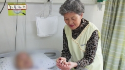 [좋은뉴스] 시한부 환자 곁 지켜온 심귀남 할머니