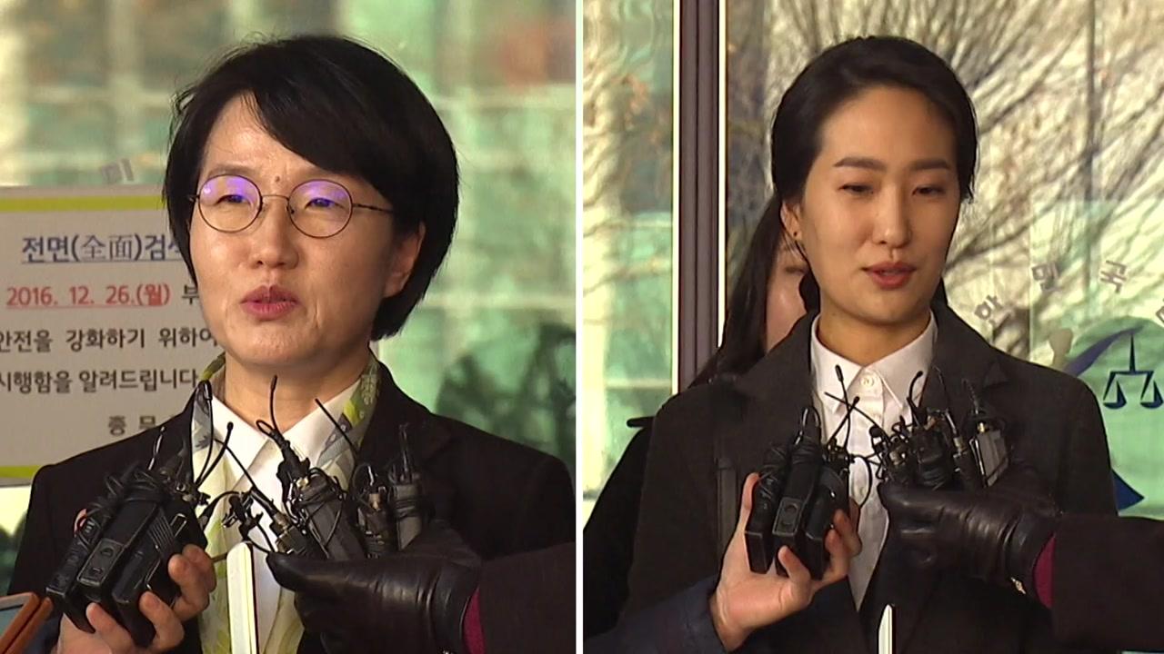 '불법 리베이트 의혹' 박선숙·김수민 의원 1심 무죄