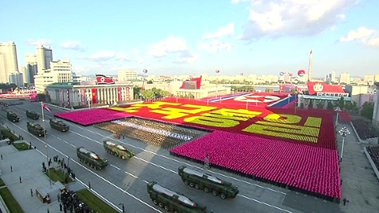 '핵탄두·ICBM' 첫 언급...핵미사일 전략군 만 명 배치