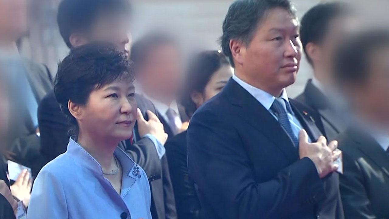 박 대통령·최태원 SK회장 사면 거래 의혹