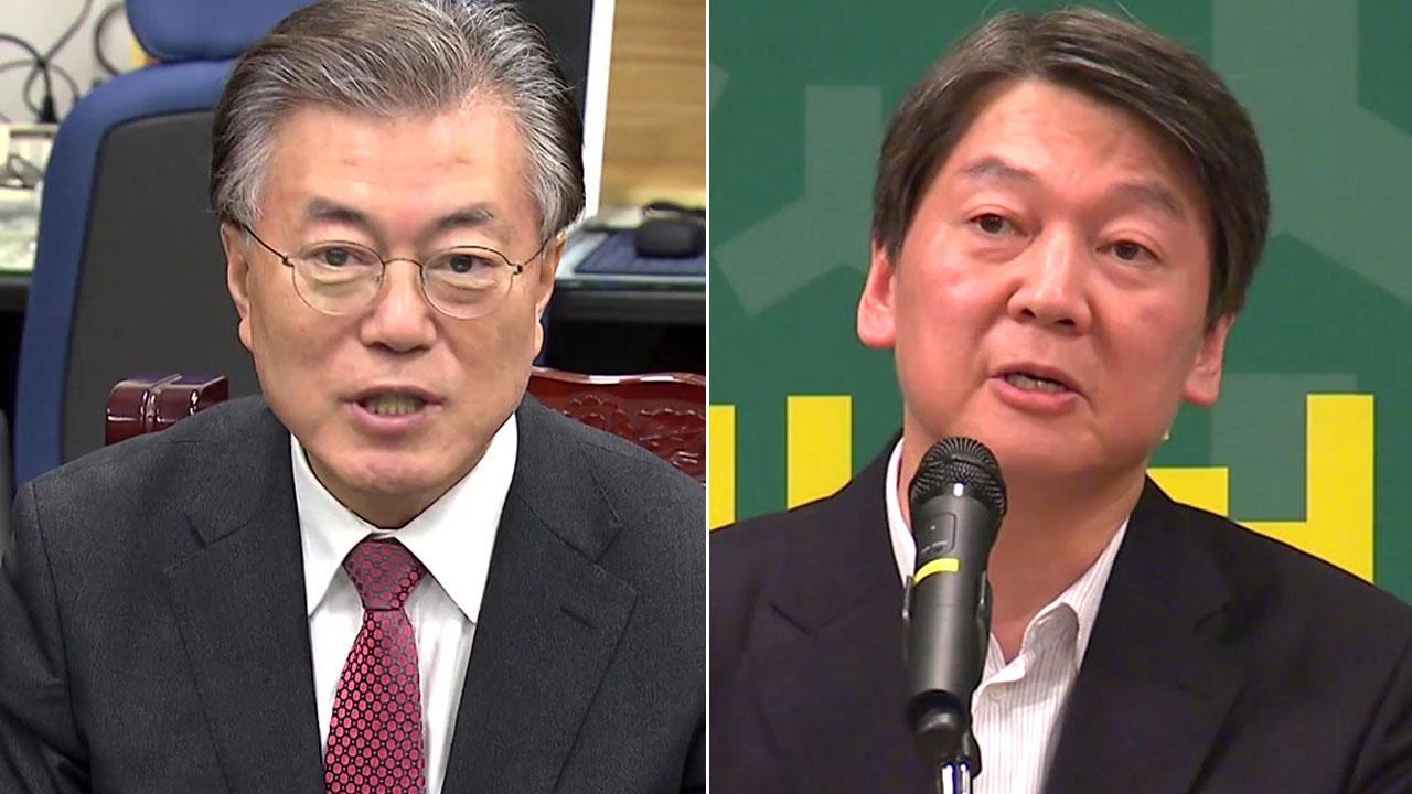 """""""반기문 집권은 정권 연장""""...야권 후보들 돌풍 차단 나서"""