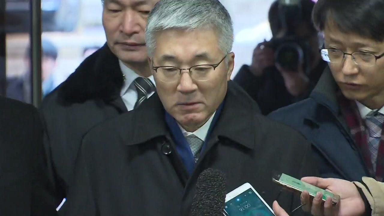 '블랙리스트 4인방' 오늘 구속 여부 결정