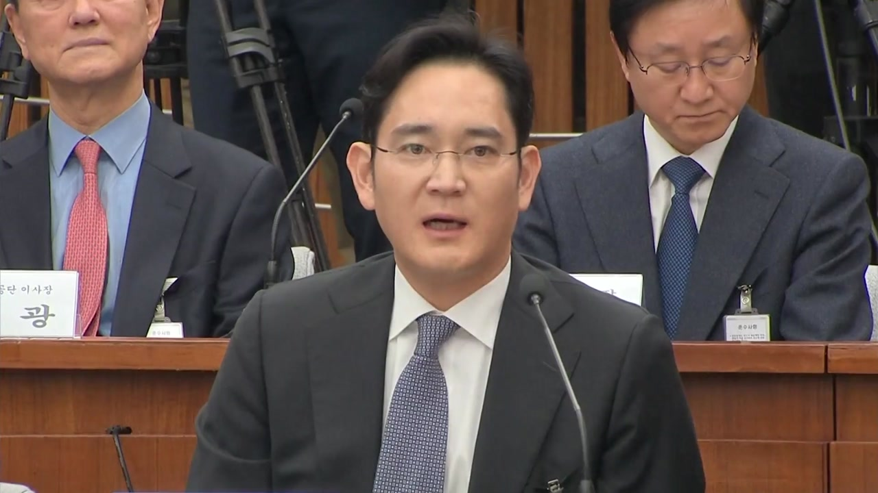 특검, 오늘 삼성전자 이재용 '피의자 신분' 소환