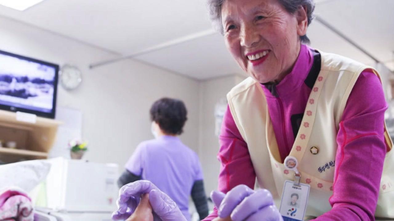 [좋은뉴스] 시한부 환자 위한 발 마사지 자원봉사
