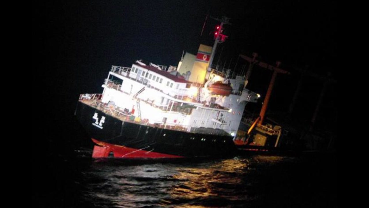 日 순시선, 北 화물선 선원 26명 구조
