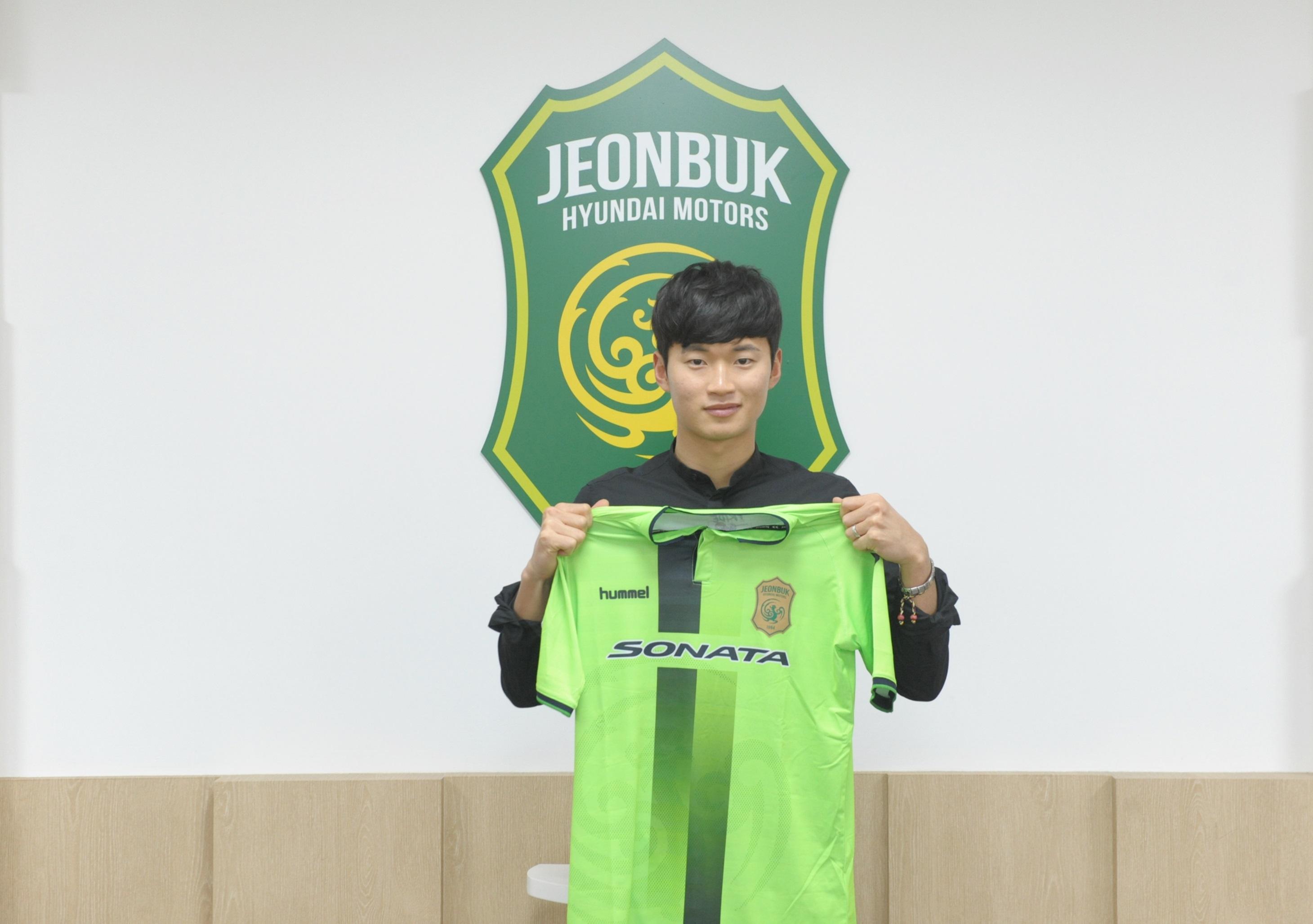 """전북 현대, 유럽파 김진수 영입…""""공격 축구 강화"""""""