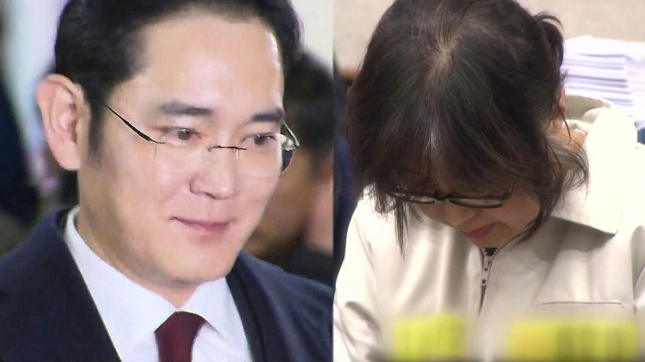 """""""'제2의 태블릿 PC', 삼성이 전달 가능성"""""""