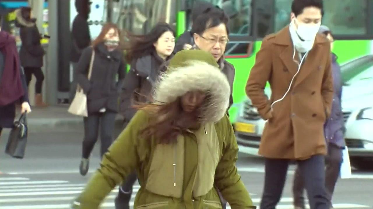 [날씨] 경기·강원 한파주의보...추위 속 곳곳 눈
