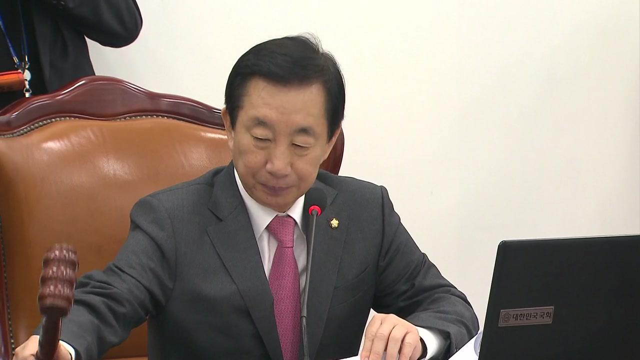국조특위 '청문회 위증' 삼성 이재용 부회장 고발