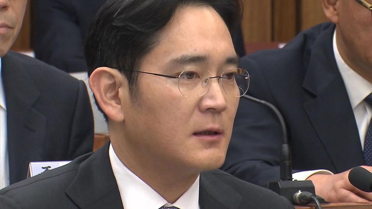 '삼송구' 이재용 또 '송구' 삼성 위기 고조