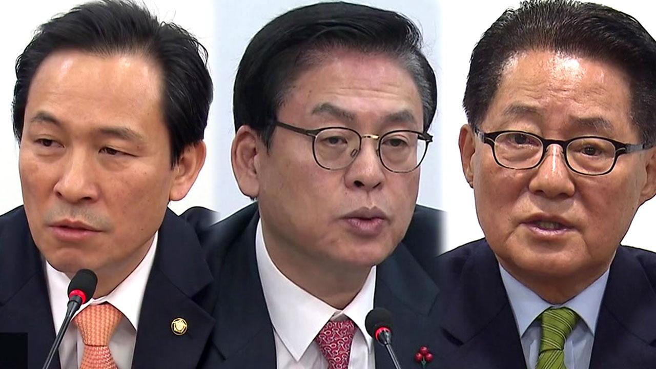 [뉴스통] 반기문의 입국, 각 당 반응은?