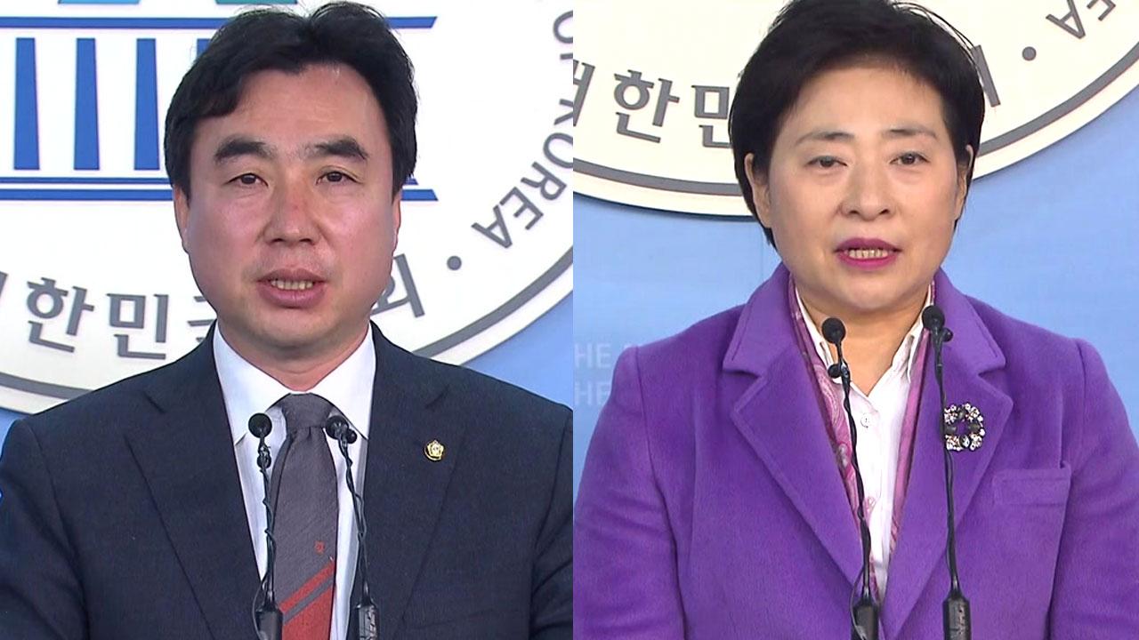 """민주당·국민의당, 반기문 검증 공세 예고...""""당당하게 검증대 올라야"""""""