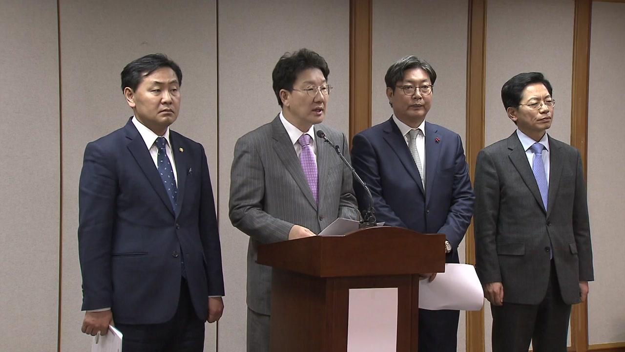 """국회 측 """"박 대통령 '재택근무'는 근무장소 이탈"""""""