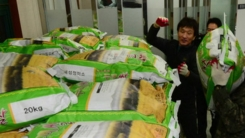 [좋은뉴스] '얼굴 없는 천사' 7년째 쌀 300포대 기부