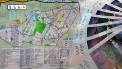 [좋은뉴스] 장애인이 만든 '우리 동네 특별한 지도'