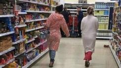 영국, '잠옷입고 슈퍼마켓 쇼핑 금지' 논란