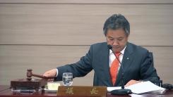 체육회, '박태환 이중 처벌' 규정 폐지