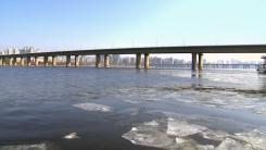 한파에도 잘 얼지 않는 한강...온난화·도시화가 원인