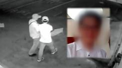 필리핀 전·현직 경찰, 韓人 사업가 납치·살해 충격