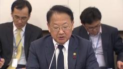 """유일호 """"상반기 공공 부문 3만 명 채용"""""""