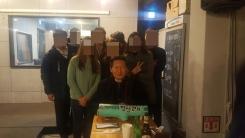'청래당' 창당? 정청래 전 의원의 특이한 행보