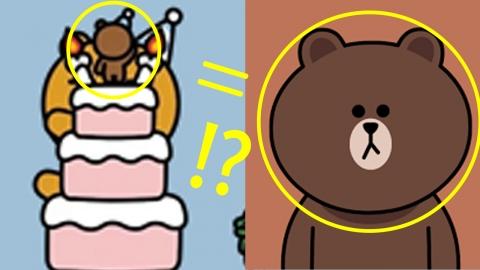 카카오톡 이모티콘에 라인 캐릭터 '브라운' 까메오 출연?