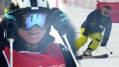 '설원의 꽃할배' 백발 청춘들의 스키 대결